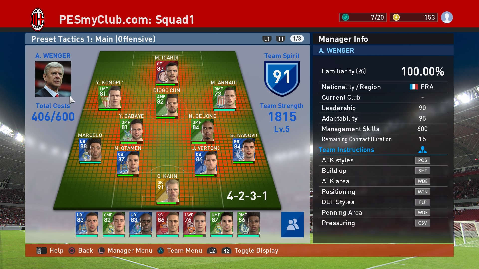 PES 2017 myClub - Team Spirit